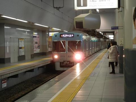 DSCN2487