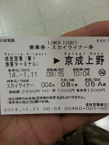 tokyo0111