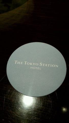 tokyo0319