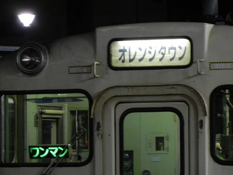 DSCN6079
