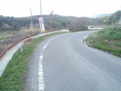 CAM00834