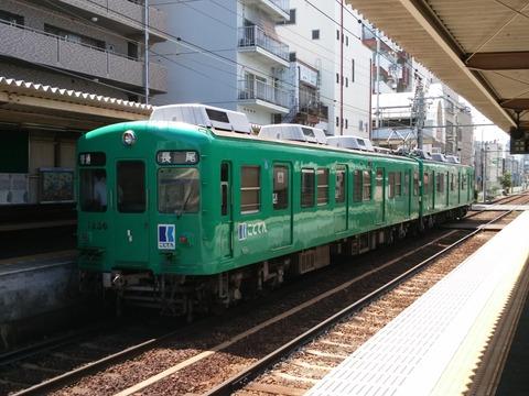 CAM01377