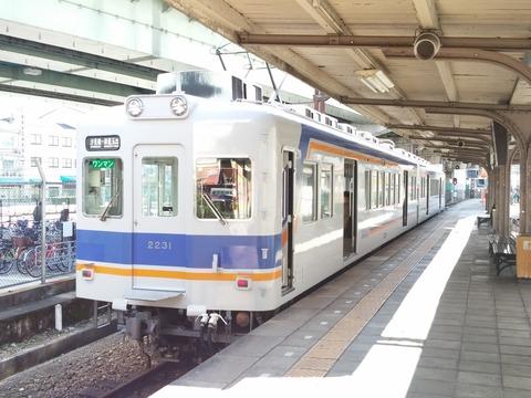 CAM00674