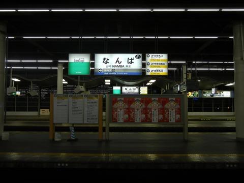 tokyo0105