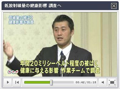 20111105_hosono
