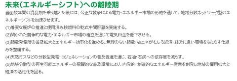 20121204_sotsu05