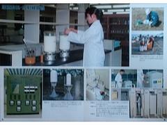 東京電力 目で見る原子力発電所 (1994.9) 14・15
