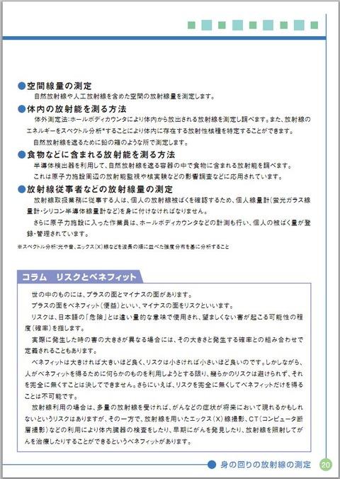 20111015_mext_320