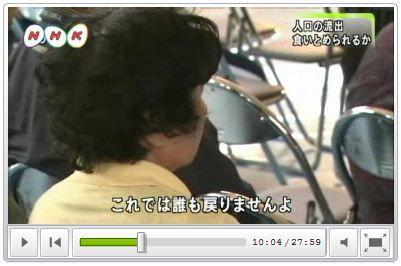 20111029_nhk05