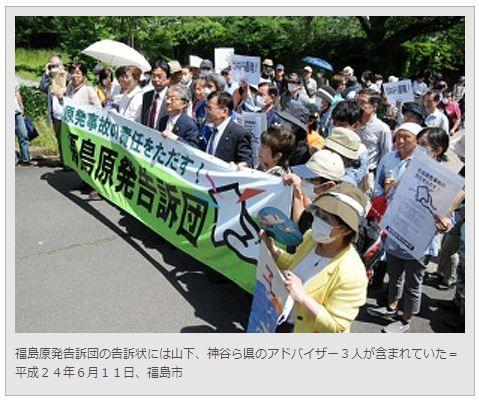 20130320_yamashita01
