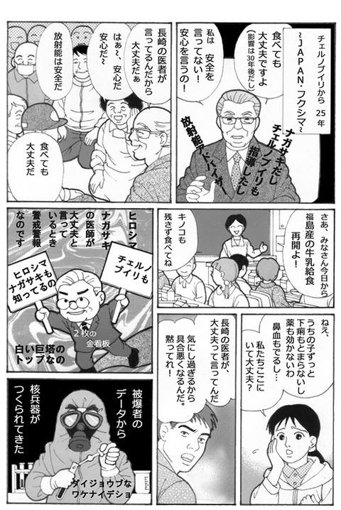 20110710_dokuib02
