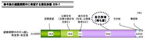 20121106_f01