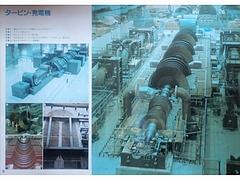 東京電力 目で見る原子力発電所 (1994.9) 10・11