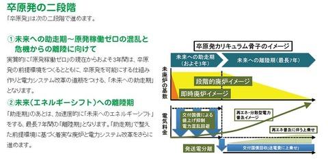 20121204_sotsu02