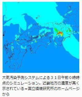 20130215_mainichi