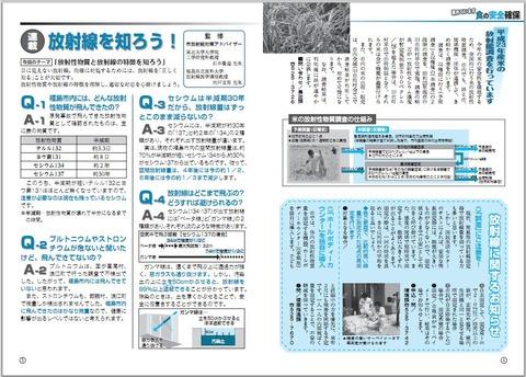 20111004_f0405