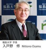 20110507president