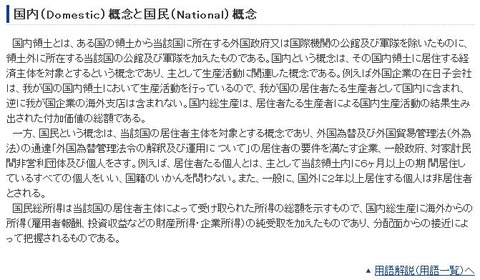 20130611_domestic_national