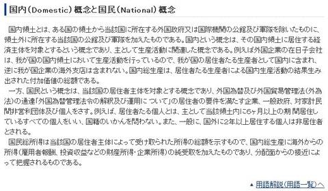 20130611_domestic_national