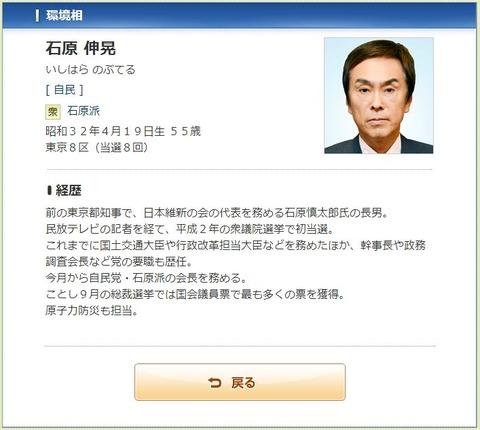 20121226_ishihara01