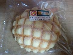 ふんわりメロンパン
