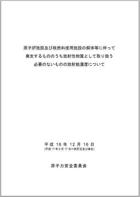 20111010_nsc01