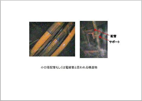20120119_tepco02