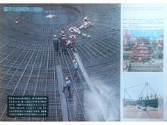 東京電力 目で見る原子力発電所 (1994.9) 2・3