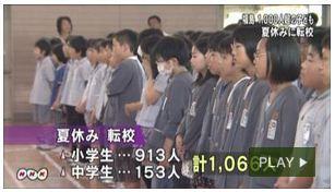 20110722_hinan