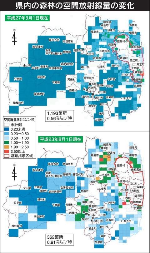 20150529-20150529_map_610