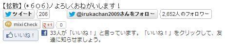 20121218_blog