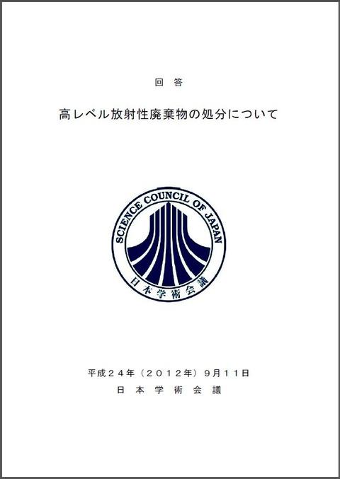 20121202_chisou