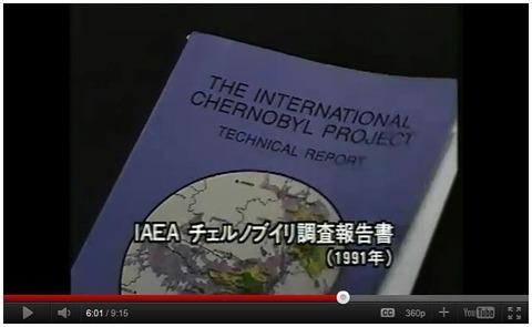 20111123_IAEA