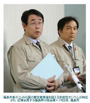 20111117_kome_kaiken