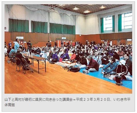 20130319_yamashita02