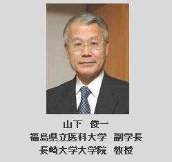 20121020_yamashita