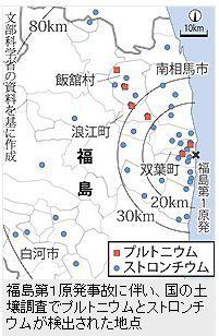 20111001_mainichi