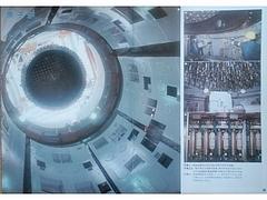 東京電力 目で見る原子力発電所 (1994.9) 4・5