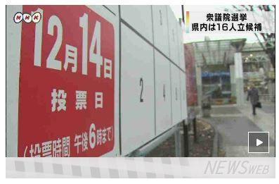 20141202_fukushima