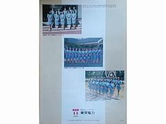 東京電力 目で見る原子力発電所 (1994.9) 裏表紙