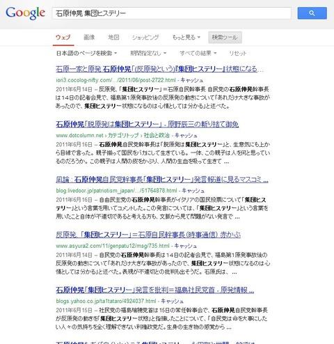 20121226_ishihara02