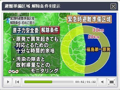 20110805_kaijo