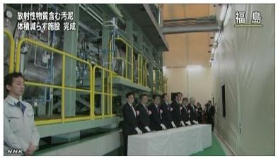 20130407_fukushima