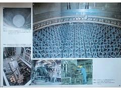 東京電力 目で見る原子力発電所 (1994.9) 8・9
