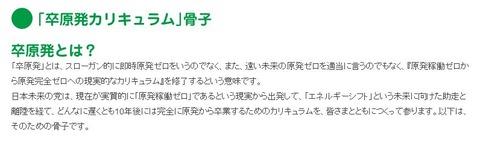 20121204_sotsu01