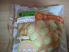 メロンのメロンパン