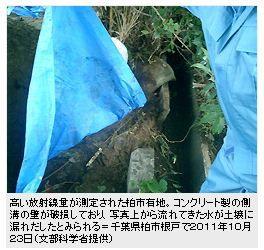 20111024_kashiwa