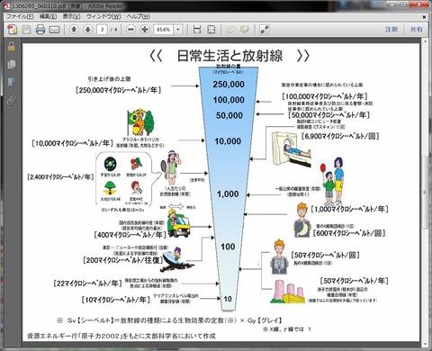 20110604_文部科学省3