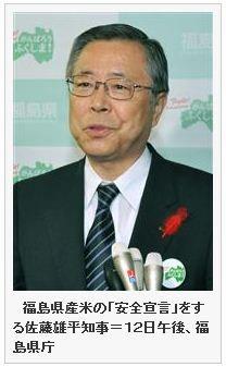 20111012_chiji