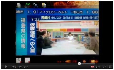 20111107_fukushima